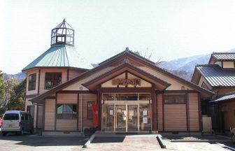 祝子川温泉美人の湯・外観