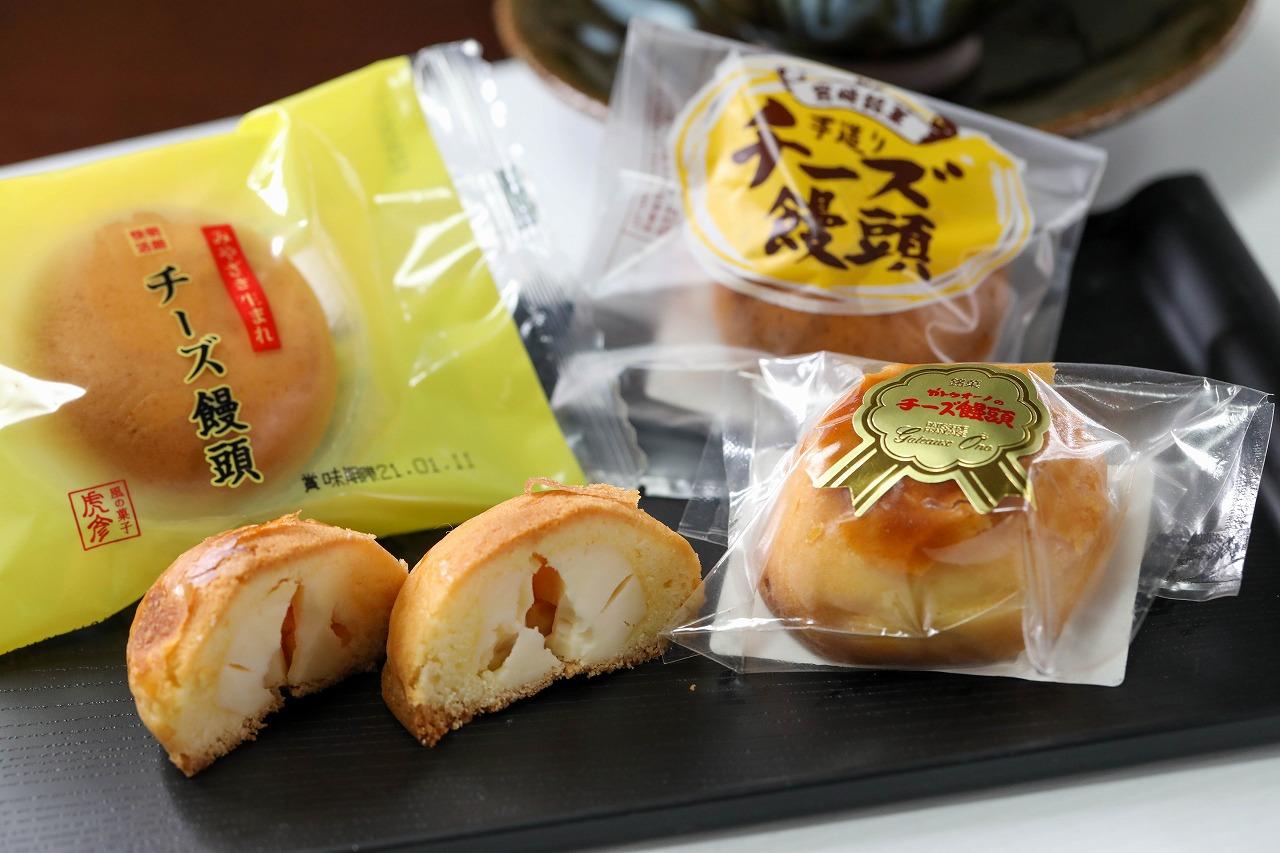 延岡のチーズ饅頭