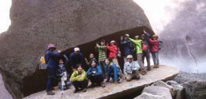 パックン岩