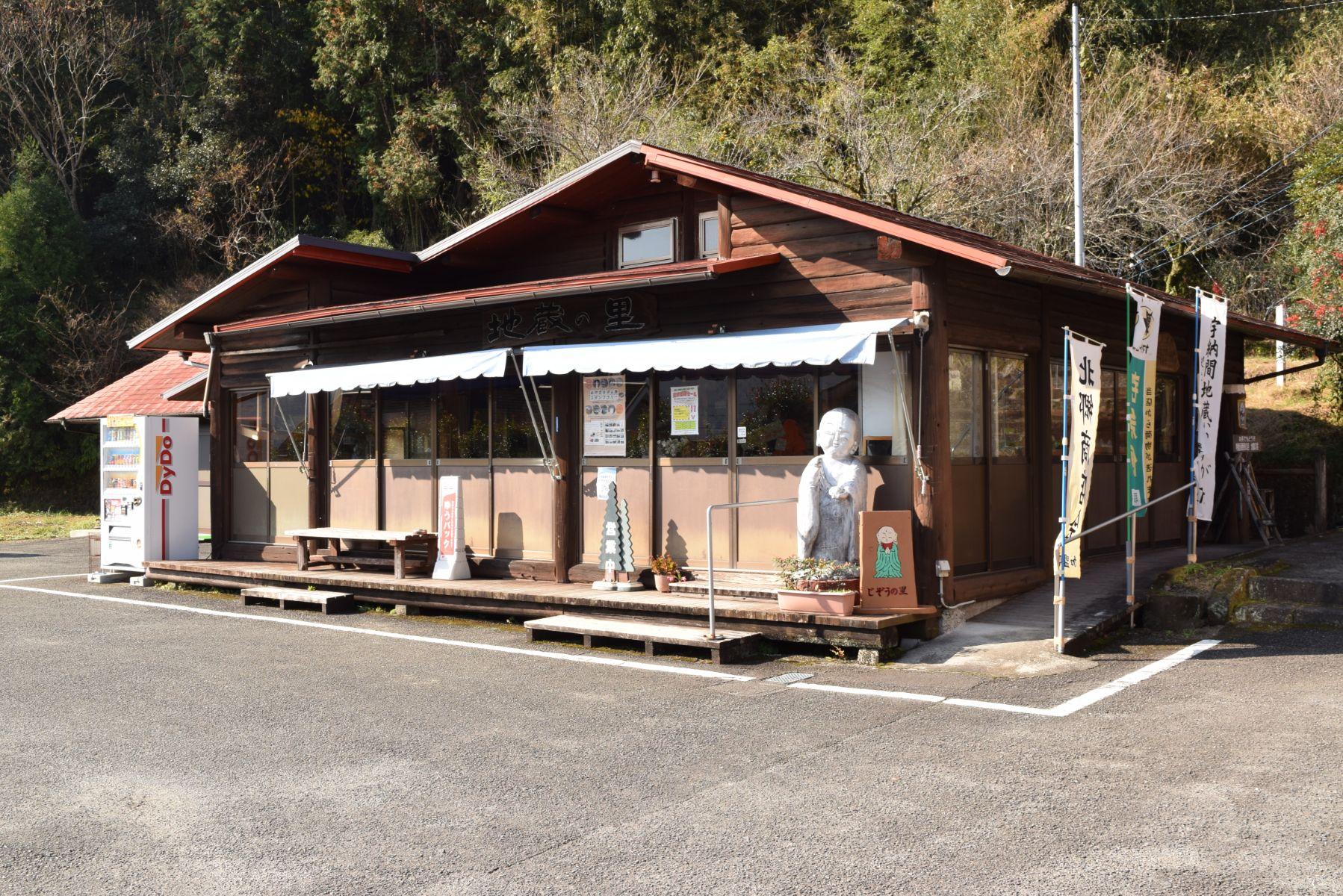 宮崎県北観光ポータルサイト